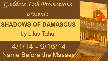NBtM Shadows of Damascus Banner copy