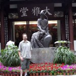Meeting Du Fu in Chengdu
