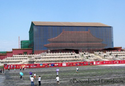 Quite a spectacle to see at the Forbidden City