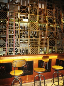 The wine bar at Bodegas del Valle