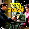Total Siyapaa 5th Day Total Collection: 5 Days Business Report