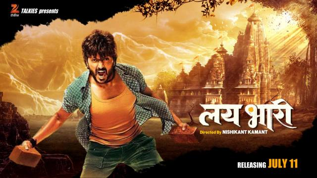 3rd day collection of lai bhaari 1st weekend total - Bollywood movies 2014 box office collection ...