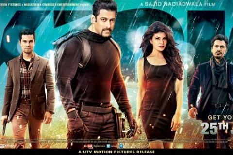 kick-movie-poster-new