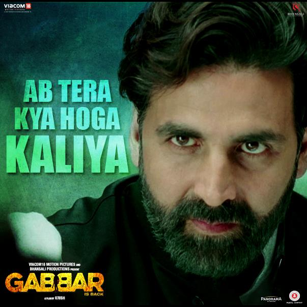 Akshay Kumar Hd Wallpaper Gabbar Is Back Advance Booking Online Ticket Booking