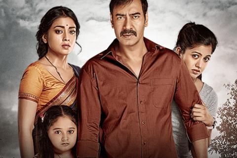 drishyam movie collection report