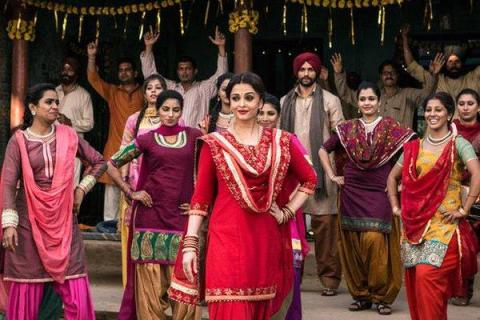 sarbjit-box-office-collection-4
