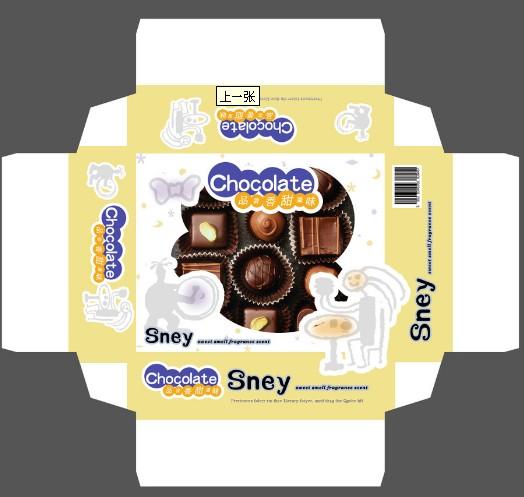 Chocolate packaging box design Corrugated and folding carton box