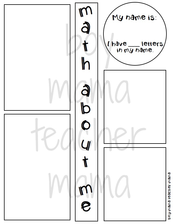 Teacher Mama FREE Printable Math About Me {After School Linky