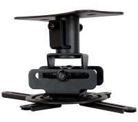 Buy OPTOMA OCM818B-RU Projector Ceiling Mount | Free ...
