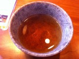Roasted Green Tea