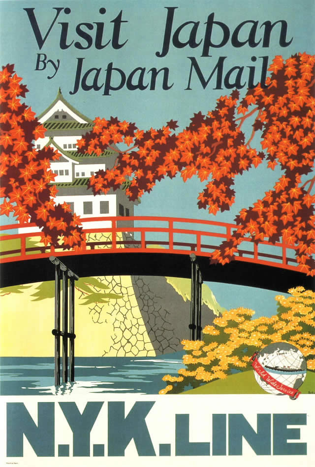 japanese travel brochures