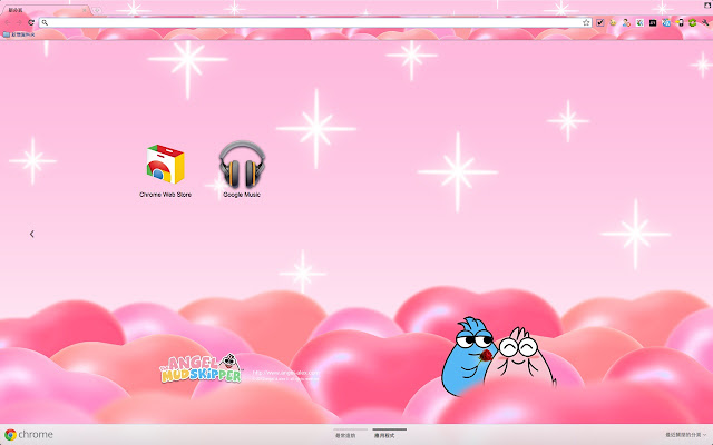 Popular Pink Chrome Themes - Brand Thunder
