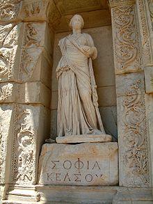 sophia greek wisdom