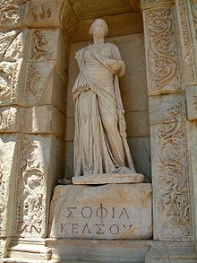 sophia greek wisdom