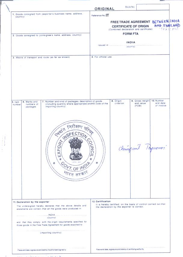 Certificates of Origin ICC International Chamber of - mandegarinfo - Certificate Of Origin Forms