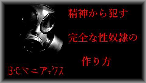 bc.009.jpg動画7