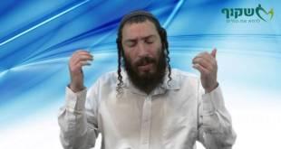 חינוך ילדים ג' – בית בהנהגה – הרב אייל ישראל שטרנליב
