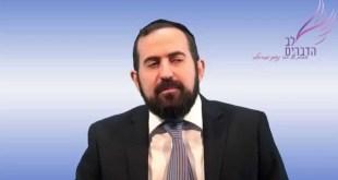 הדרך לגדלות – הרב ישראל אסולין