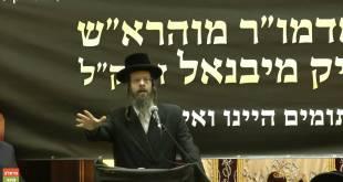 """זעקת החסיד !! ר' שלמה ברוך בלוי מספיד בעצרת לזכרו של מוהרא""""ש זצוק""""ל"""
