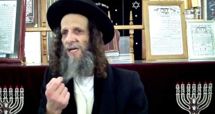 """הרב עופר ארז-ביטול קליפת עמלק-כ""""ה אדר א' תשע""""ד"""