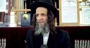 הרב עופר ארז-סוד ראש השרביט חלק ב׳-י״ח אדר א׳ תשע״ד
