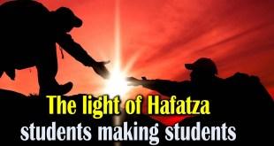 The light of Hafatzah | Students makings students