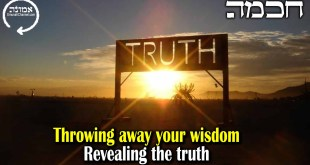 Throwing away your wisdoms | Revealing the truth