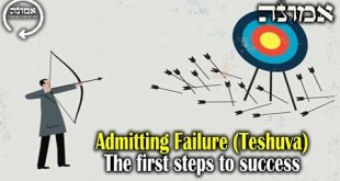 Admitting Failure (Teshuva) | The first steps to success