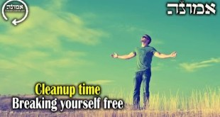 Cleanup time | Breaking yourself free