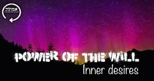 Power of the Will | Inner desires