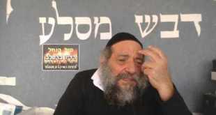 """השכינה מתווכת בין ישראל לקב""""ה"""