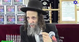 הרב עופר ארז-כ״ט אדר א תשע״ו