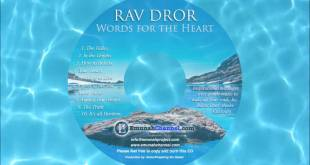 Rav Dror – 'Aiming you heart' – Words for the Heart CD