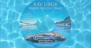 Rav Dror – 'It's All Hashem' – Words for the Heart CD