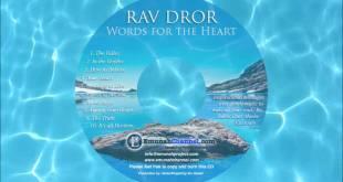 Rav Dror – 'The Valley' – Words for the Heart CD