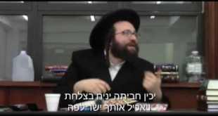 """הרב יואל ראטה שליט""""א תלמידו של כ""""ק מוהרא""""ש זי""""ע – מעלת כיבוד הורים"""