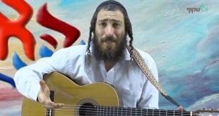 יהודי שניצח את ליל הסדר – הרב אייל ישראל שטרנליב בסיפור גבורה