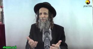 העבודה בזמני הצמצום והקטנות – Rav Ofer Erez – Our job within the concealment