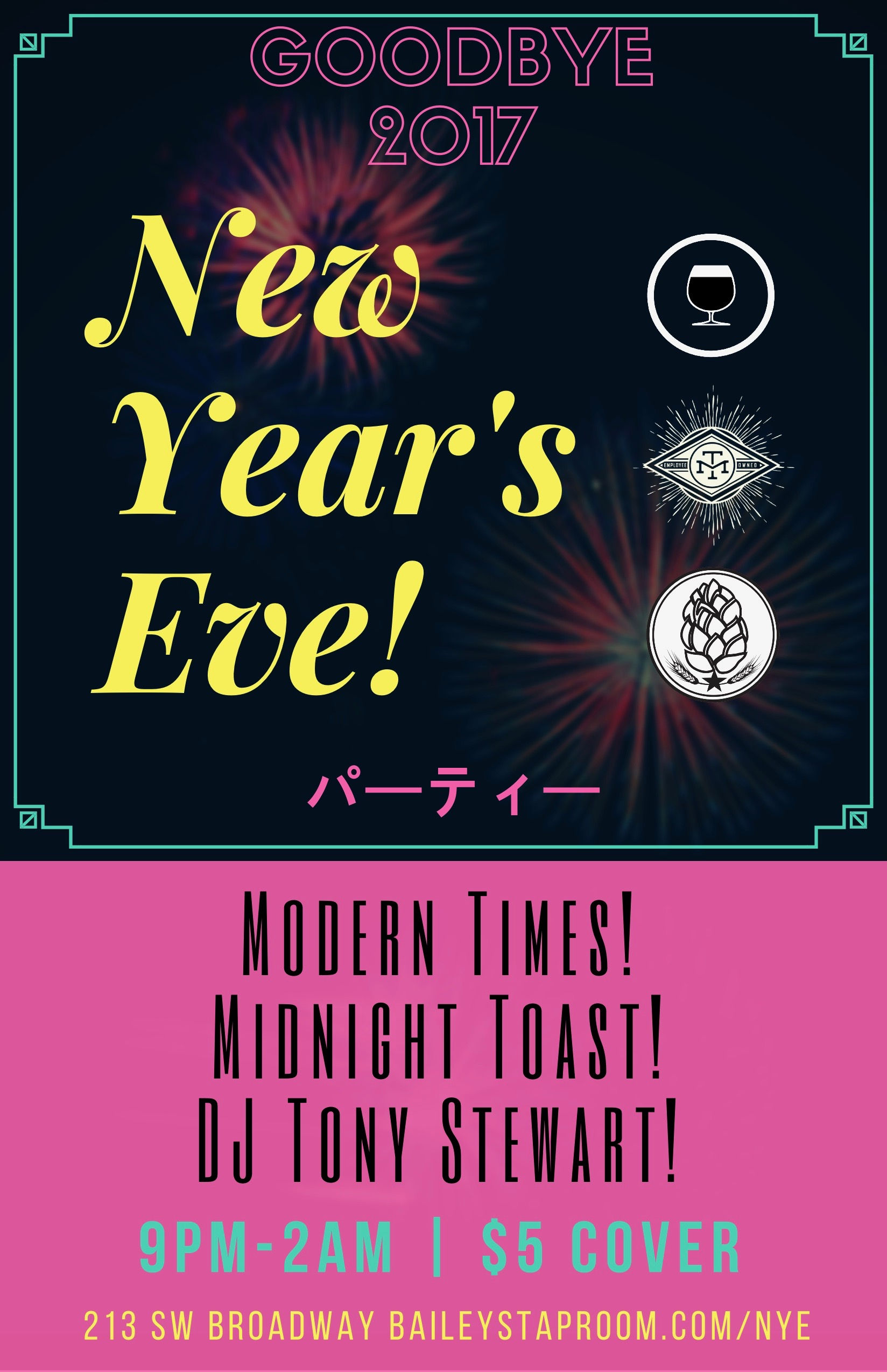 Modern Calendar And The Sun Aztec Calendar Sun Stone Crystalinks Welcome In 2018 At Baileys Taproom New Years Eve With