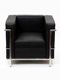Simple Medium Leather Armchair | Modern Furniture ...