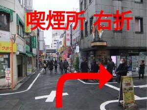 御徒町店案内図3