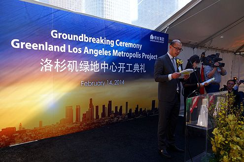 Shanghai-based Greenland Group is the developer of the $1 billion Metropolis project