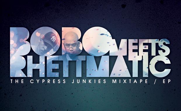 cypress-junkie-mixtape