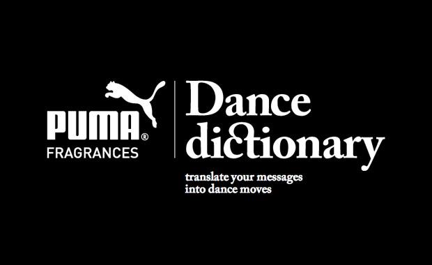 puma-dance-dictionary