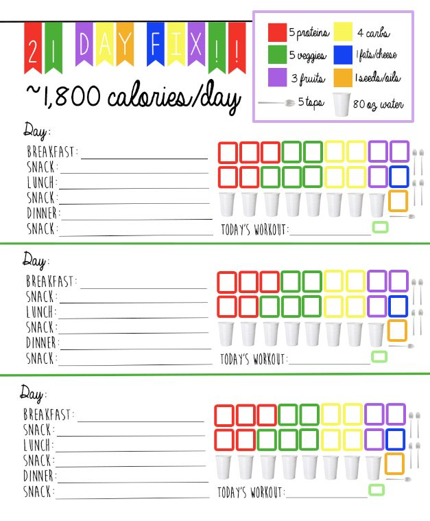 222458432ea0bad39d062812cdb9157ejpg (627×759) salt dough - workout calendar template