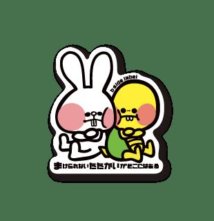 huku-work-5