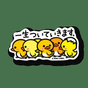 masyu-work-7