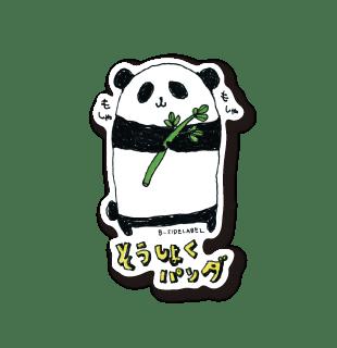 takei-work-3