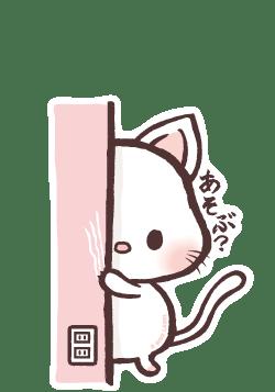 M3188ミキあそぶネコ