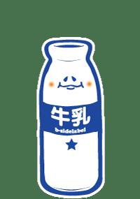 1223牛乳ビン太くん